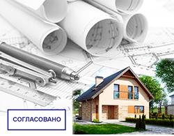 Заказ и изготовление градостроительного плана земельного участка