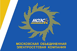 МОЭСК: согласование проектной документации