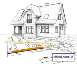 Уведомление о планируемом строительстве дома