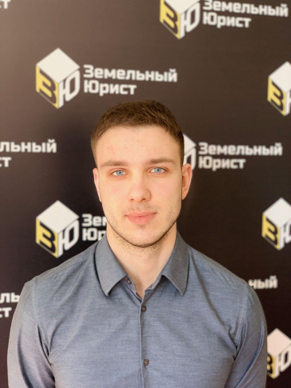 Фокин Артем Романович