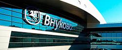 Согласование строительства с аэропортом Внуково