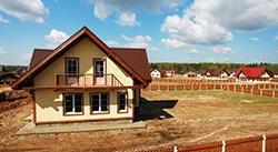 Уведомление на строительство индивидуального жилого дома