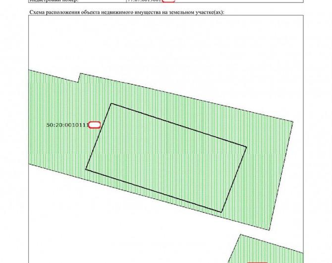 Проект: оформление частного жилого дома в Мякинино г. Москва