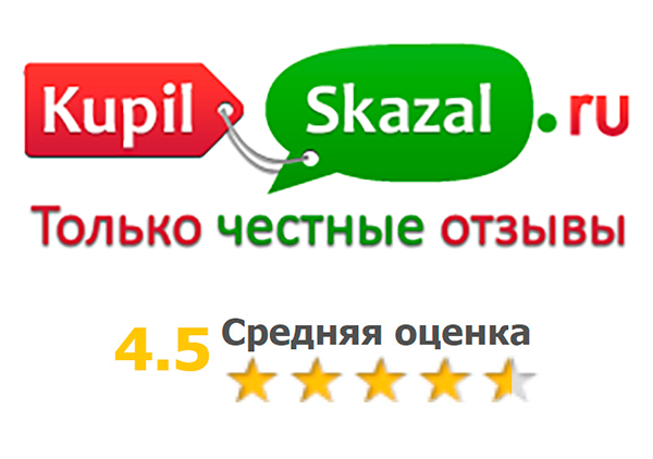 Отзывы на kupilskazal.ru