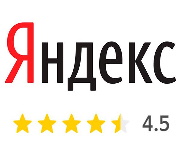Отзывы на yandex.ru