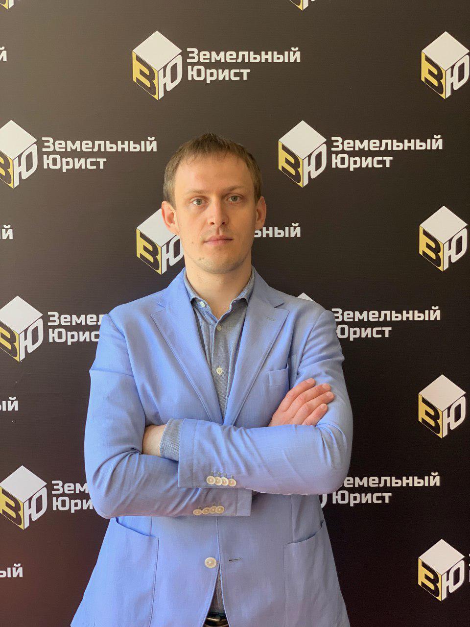 Зольников Александр Юрьевич