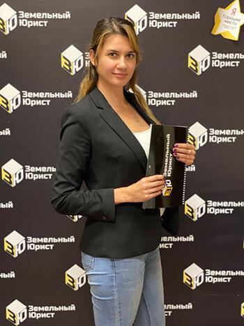 Помощник юриста - Ярцева Евгения Михайловна