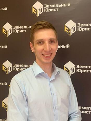 Юрист по земельному праву - Журавлев Иван Валерьевич